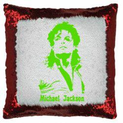 Подушка-хамелеон Майкл Джексон