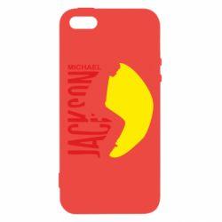 Чехол для iPhone5/5S/SE Майкл Джексон - FatLine
