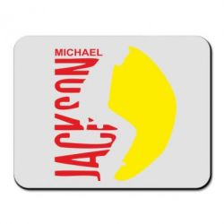 Коврик для мыши Майкл Джексон - FatLine