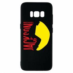 Чехол для Samsung S8 Майкл Джексон - FatLine