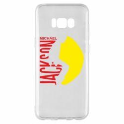 Чехол для Samsung S8+ Майкл Джексон - FatLine
