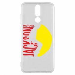 Чехол для Huawei Mate 10 Lite Майкл Джексон - FatLine