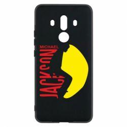 Чехол для Huawei Mate 10 Pro Майкл Джексон - FatLine