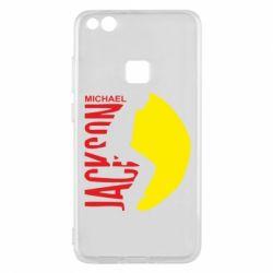 Чехол для Huawei P10 Lite Майкл Джексон - FatLine