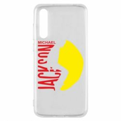 Чехол для Huawei P20 Pro Майкл Джексон - FatLine