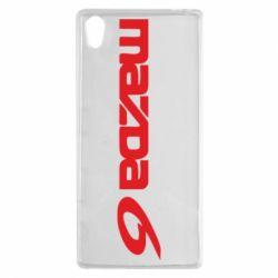 Чехол для Sony Xperia Z5 Mazda 6 - FatLine