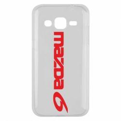 Чехол для Samsung J2 2015 Mazda 6 - FatLine