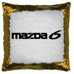 Подушка-хамелеон Mazda 6