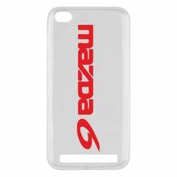 Чехол для Xiaomi Redmi 5a Mazda 6 - FatLine