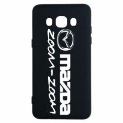 Чохол для Samsung J5 2016 Mazda Zoom-Zoom