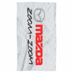 Рушник Mazda Zoom-Zoom