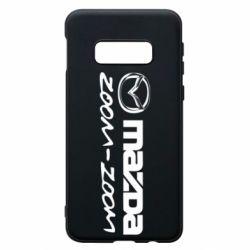 Чохол для Samsung S10e Mazda Zoom-Zoom
