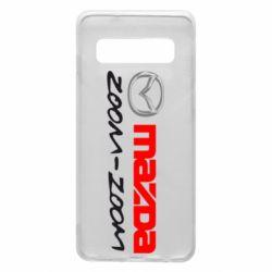Чохол для Samsung S10 Mazda Zoom-Zoom