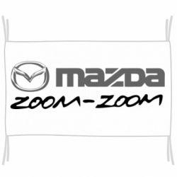 Прапор Mazda Zoom-Zoom