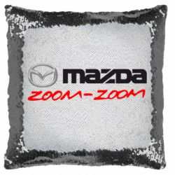 Подушка-хамелеон Mazda Zoom-Zoom