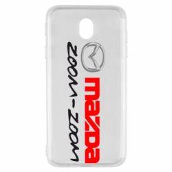 Чохол для Samsung J7 2017 Mazda Zoom-Zoom