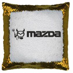 Подушка-хамелеон Mazda