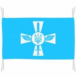 Флаг Меч, крила та герб
