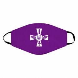 Маска для лица Меч, крила та герб