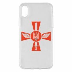 Чехол для iPhone X/Xs Меч, крила та герб