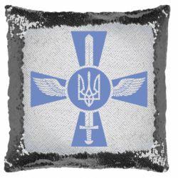 Подушка-хамелеон Меч, крила та герб