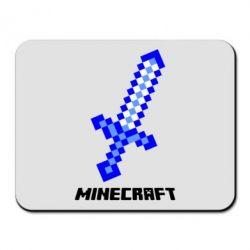 Коврик для мыши Меч Minecraft - FatLine