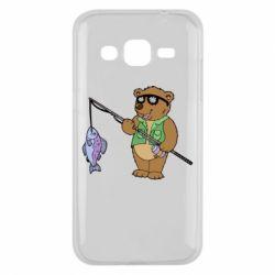 Чохол для Samsung J2 2015 Ведмідь ловить рибу