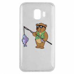 Чохол для Samsung J2 2018 Ведмідь ловить рибу