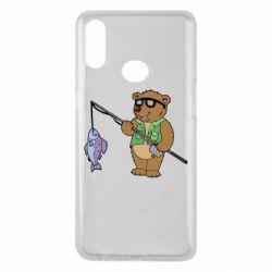 Чохол для Samsung A10s Ведмідь ловить рибу