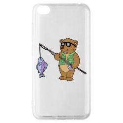 Чохол для Xiaomi Redmi Go Ведмідь ловить рибу