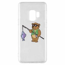 Чохол для Samsung S9 Ведмідь ловить рибу