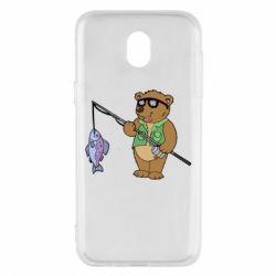 Чохол для Samsung J5 2017 Ведмідь ловить рибу