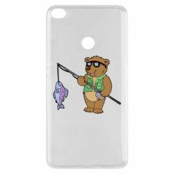 Чохол для Xiaomi Mi Max 2 Ведмідь ловить рибу
