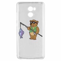 Чохол для Xiaomi Redmi 4 Ведмідь ловить рибу