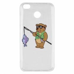 Чохол для Xiaomi Redmi 4x Ведмідь ловить рибу