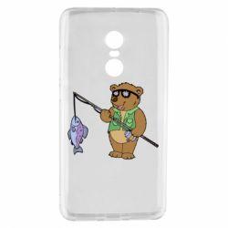 Чохол для Xiaomi Redmi Note 4 Ведмідь ловить рибу