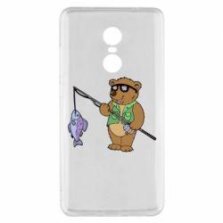Чохол для Xiaomi Redmi Note 4x Ведмідь ловить рибу