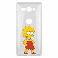 Чехол для Sony Xperia XZ2 Compact Мэгги Симпсон - FatLine