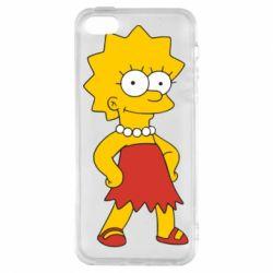 Чехол для iPhone5/5S/SE Мэгги Симпсон - FatLine