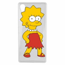 Чехол для Sony Xperia X Мэгги Симпсон - FatLine