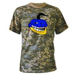 Камуфляжная футболка Мем Веселий Хохол - FatLine