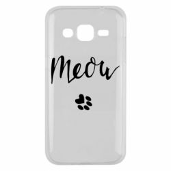 Чохол для Samsung J2 2015 Meow and the trail of a cat