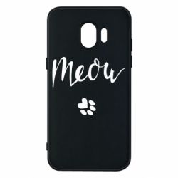 Чохол для Samsung J2 2018 Meow and the trail of a cat