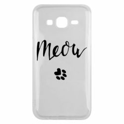 Чохол для Samsung J5 2015 Meow and the trail of a cat