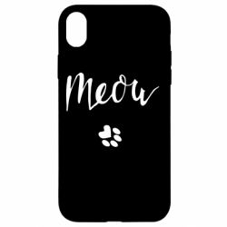 Чохол для iPhone XR Meow and the trail of a cat