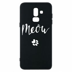 Чохол для Samsung J8 2018 Meow and the trail of a cat