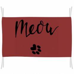 Прапор Meow and the trail of a cat