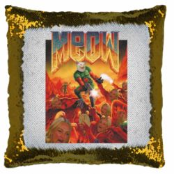 Подушка-хамелеон Meow Doom