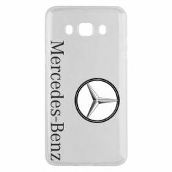 Чехол для Samsung J5 2016 Mercedes-Benz Logo