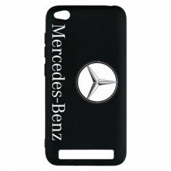 Чехол для Xiaomi Redmi 5a Mercedes-Benz Logo
